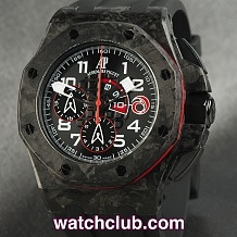 AUDEMARS PIGUET Alinghi Limited Edition - Forged Carbon