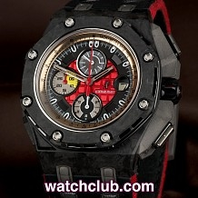 AUDEMARS PIGUET Royal Oak Offshore 'Grand Prix'