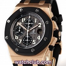 AUDEMARS PIGUET Royal Oak Offshore 'Rose Gold'