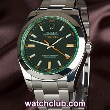 "Rolex Milgauss Green Glass ""Lightning Hand"""